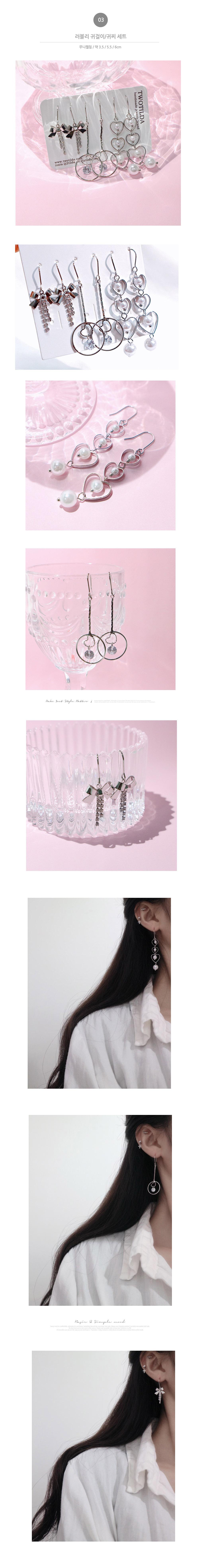 데일리 귀걸이세트 컬렉션 - 투틸다, 9,900원, 실버, 드롭귀걸이