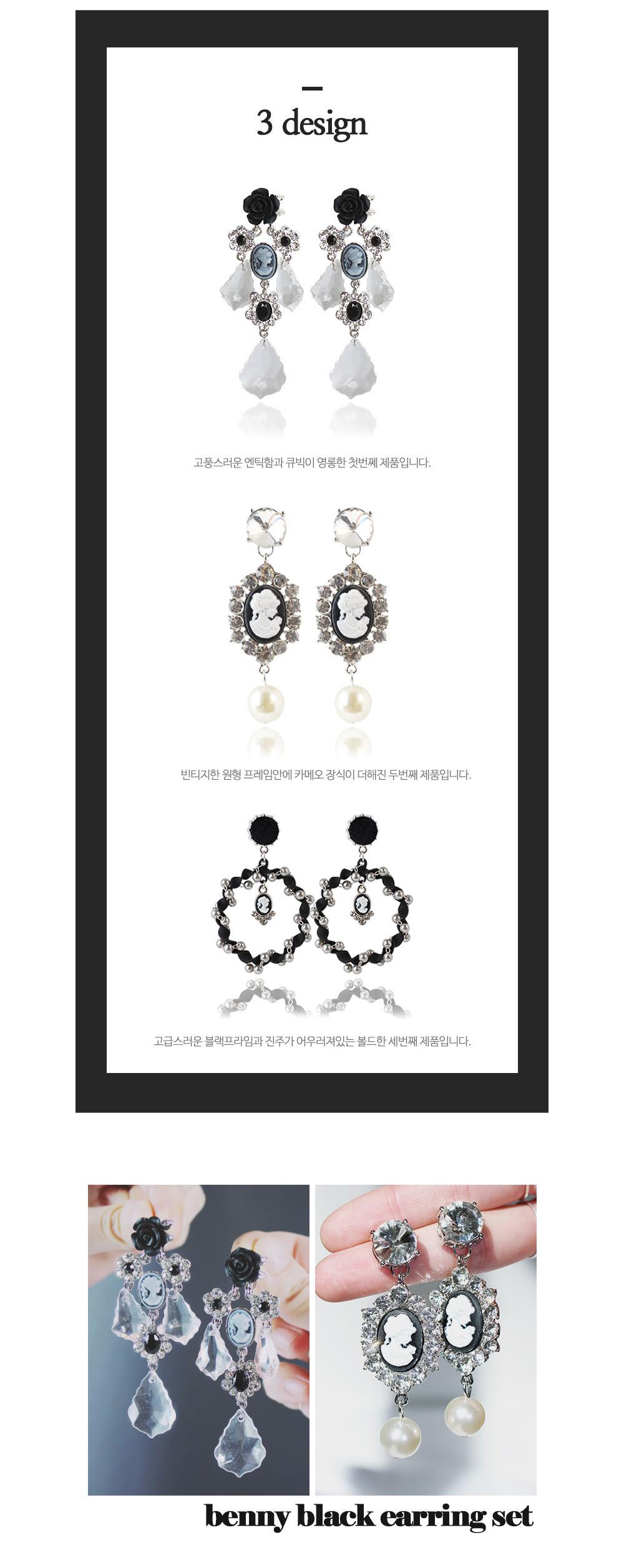 (silver925) 블랙 페미닌 귀걸이3개세트 - 투틸다, 16,900원, 진주/원석, 볼귀걸이